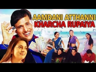 Chintuji Songs Hd 1080p Bluray Movie Download