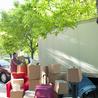 Fortuna Road Storage
