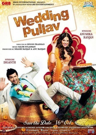 Download wedding pullav 2 full movie hd 1080p download wedding pullav 2 full movie hd 1080p fandeluxe Choice Image