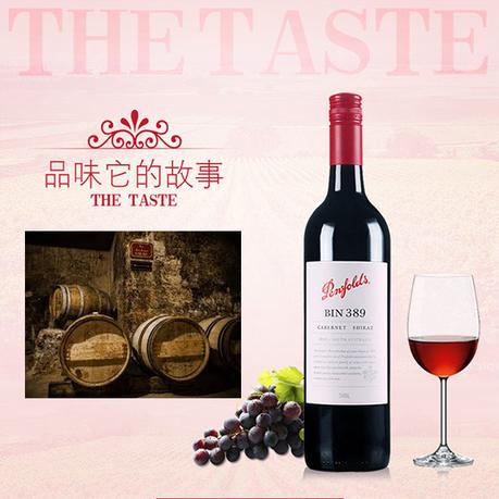 Le prochain grand challenge du marché du vin en Chine : le e-Commerce - Marketing Chine | Herbovie | Scoop.it