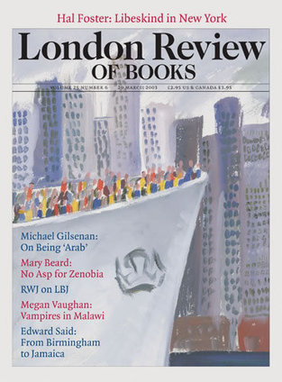 LRB · Edward Said · Always on Top: From Birmingham to Jamaica | Post Colonial Literatures | Scoop.it