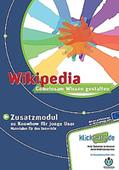 Unterrichtsmodul: Zur richtigen Nutzung von Wikipedia - Lehrer-Online | Bildungsfutter | Scoop.it