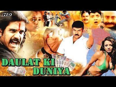 iqbal movie torrent download