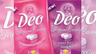 Edible deodorant: Perfume candy to cure body odor? | It's Show Prep for Radio | Scoop.it