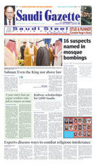 Fears of coronavirus 'no longer justified' - Saudi Gazette   MERS-CoV   Scoop.it