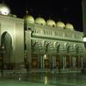 al-hidaayah