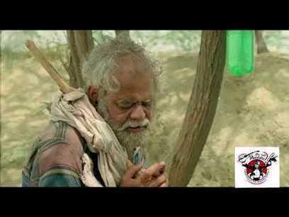 Kadvi Hawa Movie In Hindi Free Download