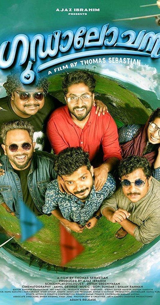 Munna Pandey Berozgar 1080p Hd Hindi Full Movie