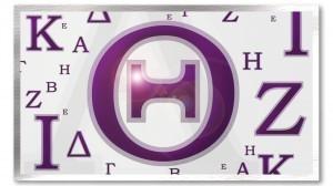 Adobe Photoshop Greek Alphabet Pt. 1 Brush Set | Free Photoshop Brushes at Brushstock.com | Scoop.it