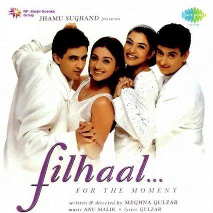 Ramachandra Puroshattam Joshi kannada movie mp3 download