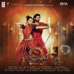 Azhagan tamil mp3 tamil mp3 download, tamil music, tamil songs.
