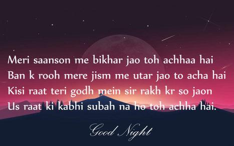 good night shayari hindi gn shayari images n