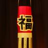 Year 3 History: Chinese New Year
