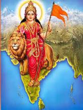 भारत माता की आरती, Bharat Mata ki Aarti – Prachur | News | Scoop.it