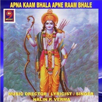 Bhog Ras 3 full movie free download in hindi