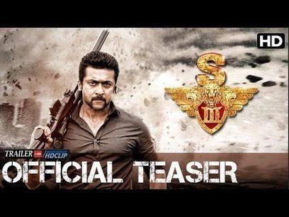 Aisa Kyon Hota Hai 4 full movie in tamil free download