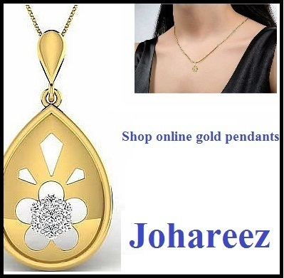 Online Gold Jewellery Shopping In India For Pendants