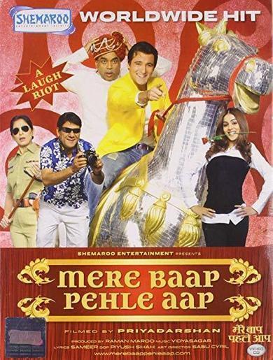 Shamshaan Ghaat full movie free download utorrent