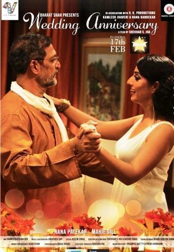 Babuji Ek Ticket Bambai in hindi 720p torrent download