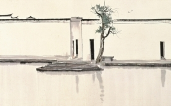 Exhibition illuminates Chinese artists who lived in Paris in 20th century - South China Morning Post | VITRINART CHINA ( Vitrinart + ancient and contemporary Chinese arts ) | Scoop.it