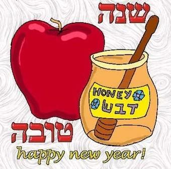 Rosh Hashana Videos   Jewish Education Around the World   Scoop.it