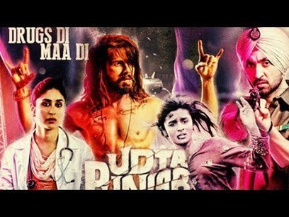 Udta Punjab hai full movie mp4 download