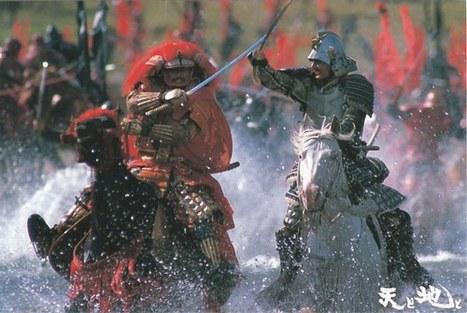 Comment les samouraïs faisaient-ils la guerre au 14ème siècle ? - Webzine Café Du Web | Infos Histoire | Scoop.it
