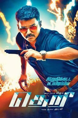 Nonton film theri 2016 streaming online cinem nonton film theri 2016 streaming online cinema 21 nonton xxi layarkaca21 reheart Images