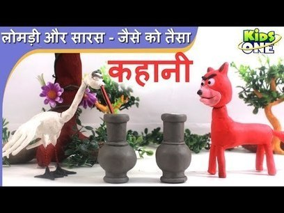 Crane, Fox, fox and stork, Hindi, Hindi Stories, h' in news   Scoop it