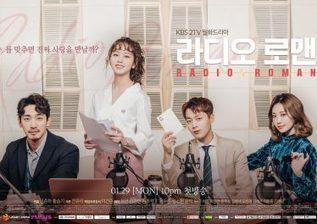 Kiss Asian Drama List | movies | Scoop it