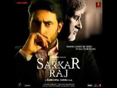 Raati Kaamdev Full Movie In Hindi Free Download In 3gp