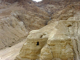 Nine Manuscripts Discovered in Qumran Artifacts - Archaeology ... | Ancient History | Scoop.it