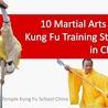 Kung Fu and Martial Arts Training