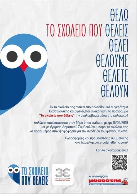 δωρεάν ιστοσελίδα γνωριμιών Λετονία ραντεβού SIM iPhone