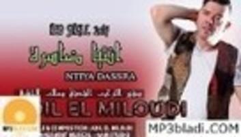 MUSIC 2008 MILOUDI TÉLÉCHARGER ADIL