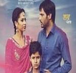 love punjab full movie free download