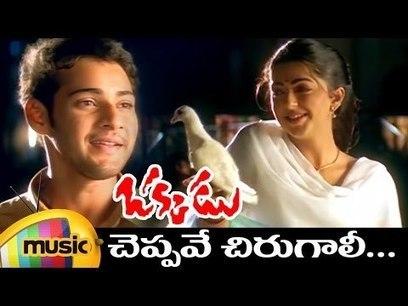 Ishk Actually telugu full movie download kickass torrent