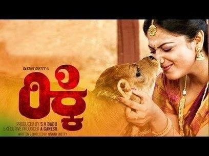 Bahubali kannada movie songs free 12 istacoor bahubali kannada movie songs free 12 fandeluxe Images