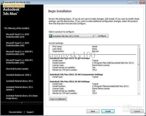 media alerts backup exec 2012 serial numberinstmanks