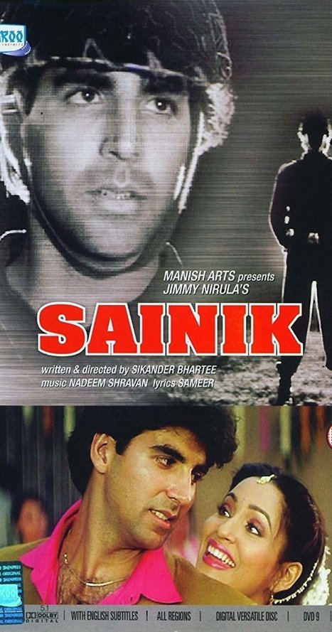 Meri Ganga Ki Saugandh full movie in tamil download movies