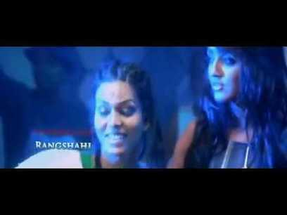 Hawas Ki Intehaa Kannada Movie Mp4 Video Songs ...
