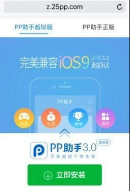 Get Latest iOS 10, iPhone Apps Informatin, Page 3 | Scoop it