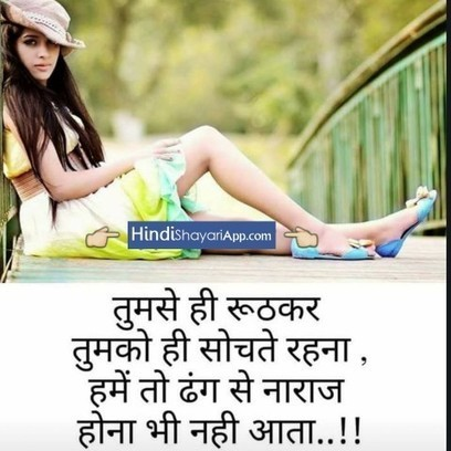 dard shayari in whatsapp status in hindi scoop it