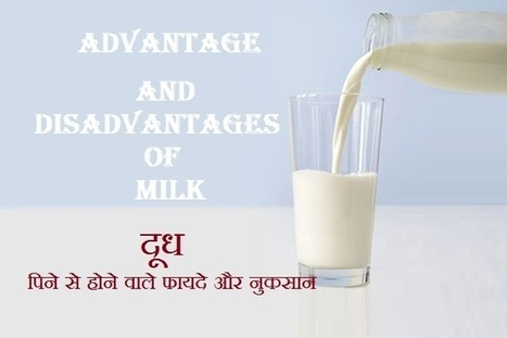 advantages and disadvantages milk In today's post we talk about the formula feeding advantages and disadvantages as a mother you ought to know breast milk production was low.