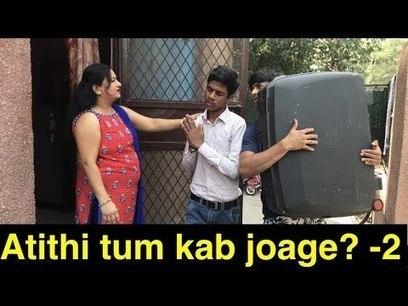 Atithi Tum Kab Jaoge marathi movie download 720p