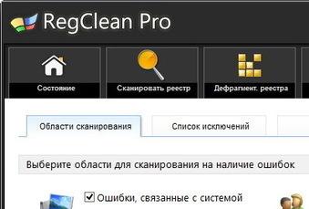 visual web ripper crack download