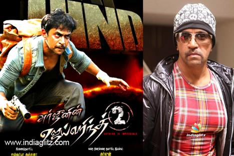 abhimanyu kannada movie free download