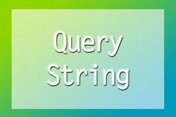Tutoriel ASP: Chapitre 13 QueryString | Cours Informatique | Scoop.it