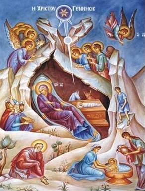 kantonopou's blog » Αρχεία Ιστολογίου » Η εικόνα της Γέννησης του Ιησού Χριστού | Informatics Technology in Education | Scoop.it