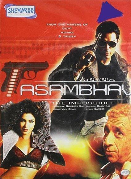 Download Viraam Mp4 Movie In Hindi